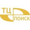 ТЦ ПОИСК