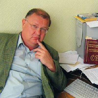 Александр Ильин, Москва