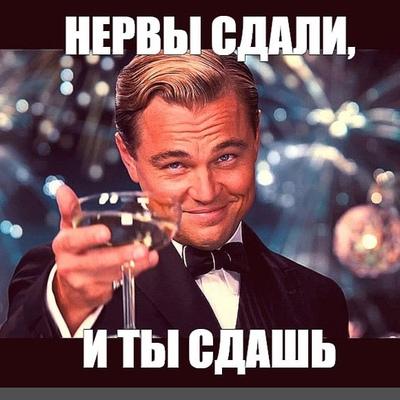 Наталья Романофф, Брянск