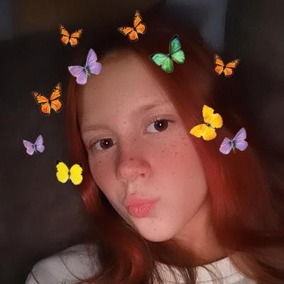 Люба Берёзкина