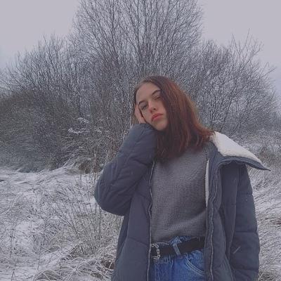 Соня Скальская