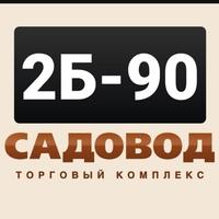 ИляНамазов