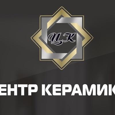 Центр-Керамики Грозный, Грозный
