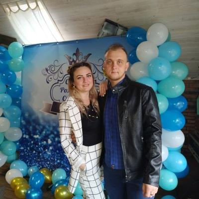 Екатерина Сиволап, Каменское / Днепродзержинск