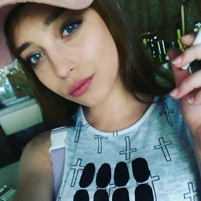 Amelia Youmans