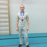 ИванМоскалев