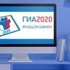 ЕГЭ-2021|ЛИТЕРАТУРА|Калининградская область
