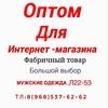 Наташа Линь 22-90