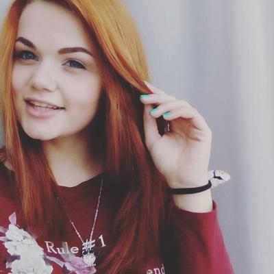 Danielle Donovan