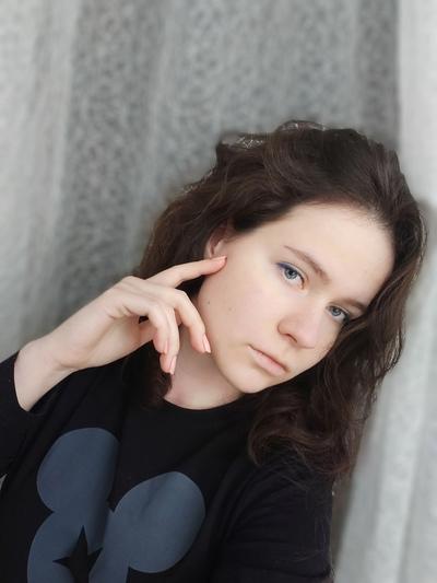 Елизавета Валинина