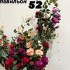 Зокир Назаров 31-52