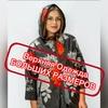 Верхняя одежда БОЛЬШИХ РАЗМЕРОВ 20-97