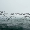 Evgeny Sever
