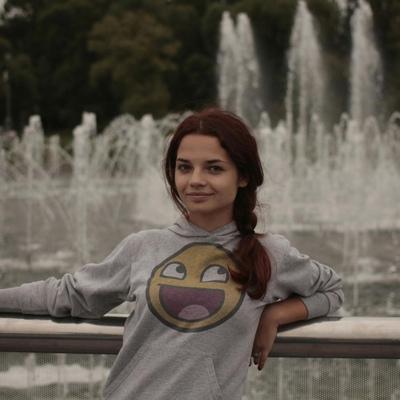 Ella Menshikova