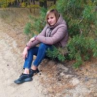 НаташаПотужная