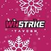Winstrike Tavern | Казань