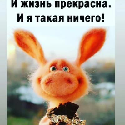 Наталья Шукшина, Нижний Тагил