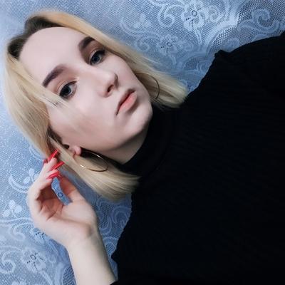 Карина Манакова