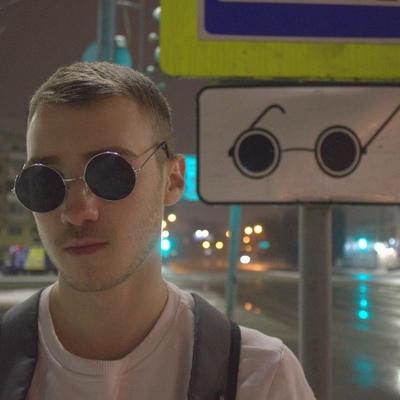 Кирилл Изральев, Тверь
