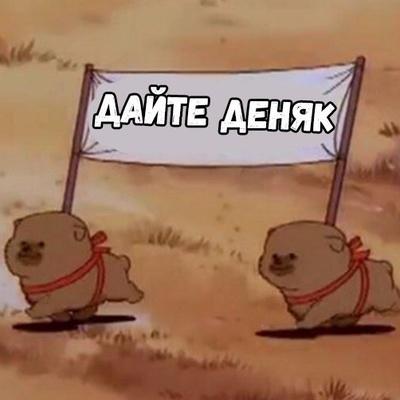 Арсений Попов, Советск