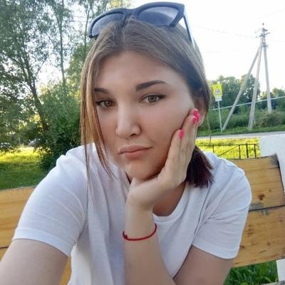Yana Ivanova