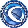 Сибирский колледж сервиса и технологий