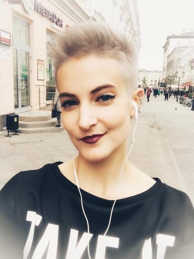 Angelina Mikhaylova