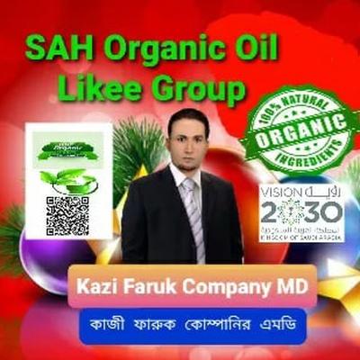 Sah-Organic Oill
