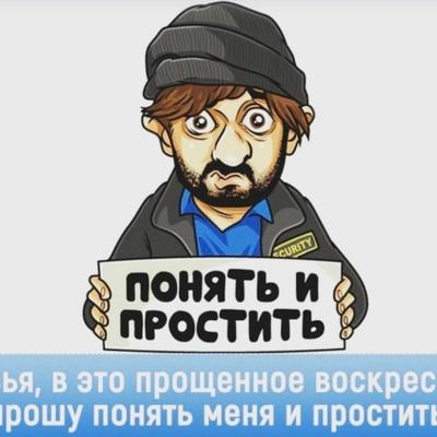 Эдуард Слипченко