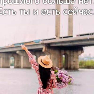 Светлана Грибкова, Вологда