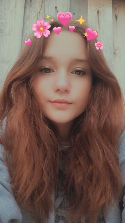 Елизавета Вершинина