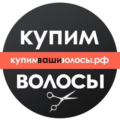 Екатерина Купимвашиволосы, Москва