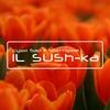 Суши-бар траттория IL SUSh-ka Чебоксары