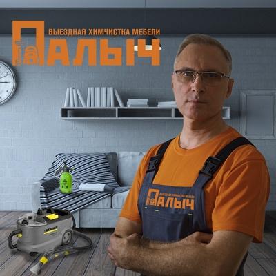 Константин Павович, Красноярск