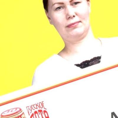 Инна Артемова