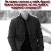 Каюмарс Каноатзода 2-2-21
