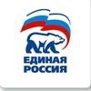"""""""ЕДИНАЯ РОССИЯ"""" Богородского городского округа"""
