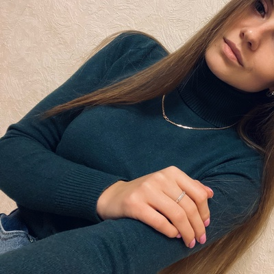 Катя Рябинина