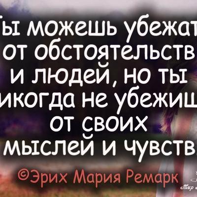 Яяя Ввв, Ставрополь