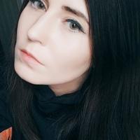 АлёнаЗайцева