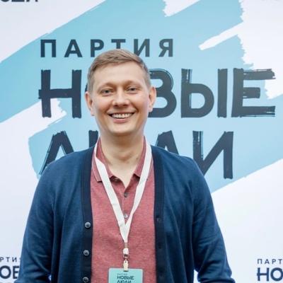Владимир Плякин, Москва