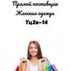 Муминов Абдурашид 2В-14