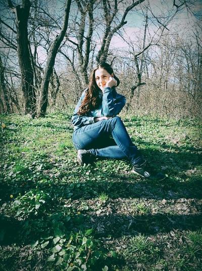 Sofia Vaughan