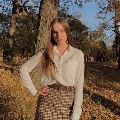Yulia Sinitskaya, Volzhsk