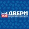 """Дверной Стиль """"Door Style""""двери-Щелково,Ногинск"""