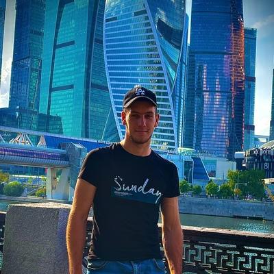Саша Каримов, Буйнакск