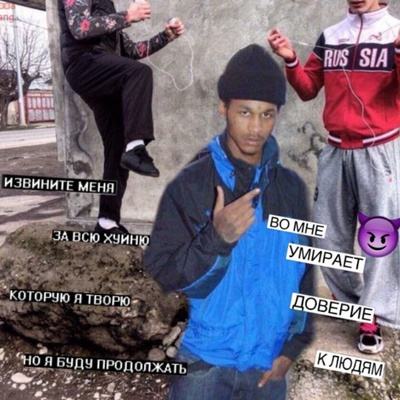 Артур Кулик, Тамбов
