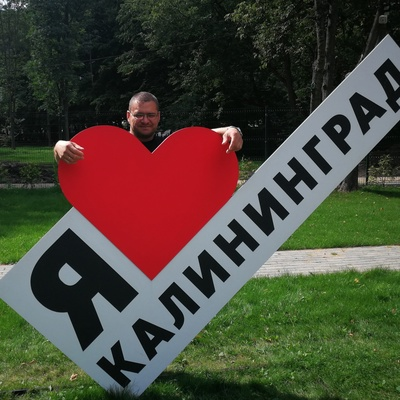 Alexey Gorbach