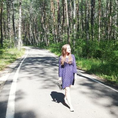 Ульяна Моисеева, Орёл