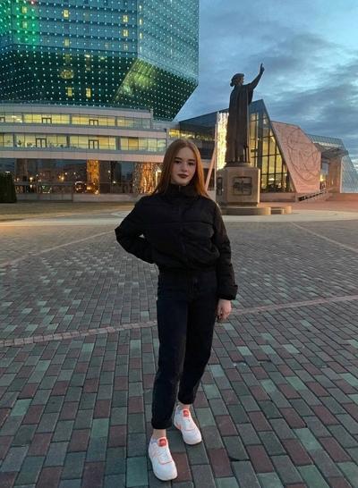 Екатерина Харькова
